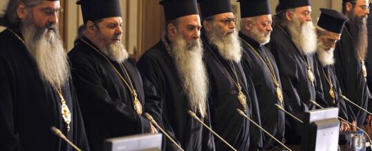 Бизнесмени в расо управляват църквата