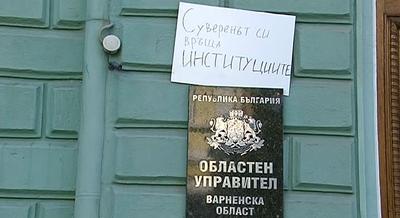 Скандал пред Областната управа във Варна
